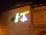 A neon nativity scene